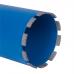 Алмазная сверлильная коронка RD 126/R06-10/ h10/450/M41x2-1 ¼